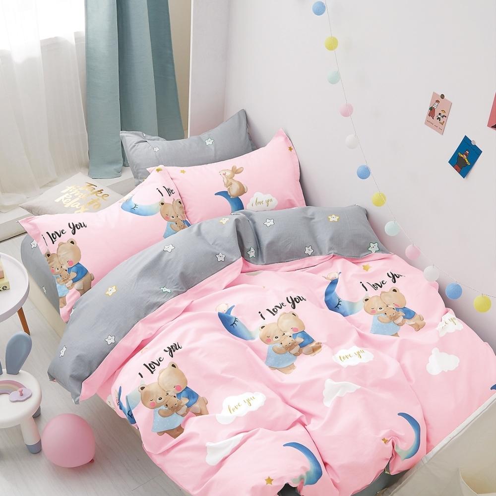 (限時下殺) La Lune台灣製精梳棉床包被套組 單/雙/大均價 (大家都是一家熊)