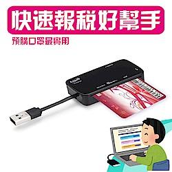 E-books T39 晶片ATM+記憶卡多功能讀卡機