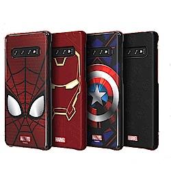 Samsung Galaxy S10+ MARVEL 超級英雄智能保護殼