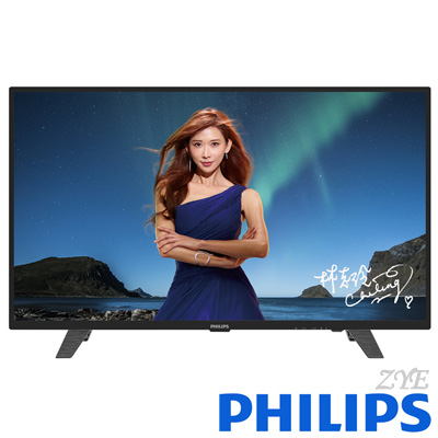 PHILIPS飛利浦 40吋 FHD液晶顯示器+視訊盒 40PFH4082