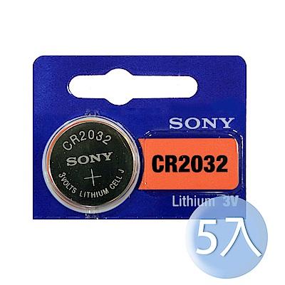 【日本大品牌SONY】CR2032 鈕扣型/水銀電池-5入
