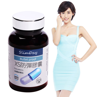 Slimday全日纖 XS防彈膠囊(60顆/瓶)