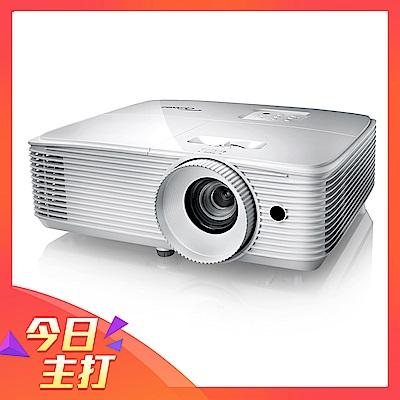 Optoma HD27H 旗艦家庭娛樂投影機