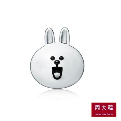 周大福 網路獨家款 LINE FRIENDS系列 兔兔18白K金耳環(單個)