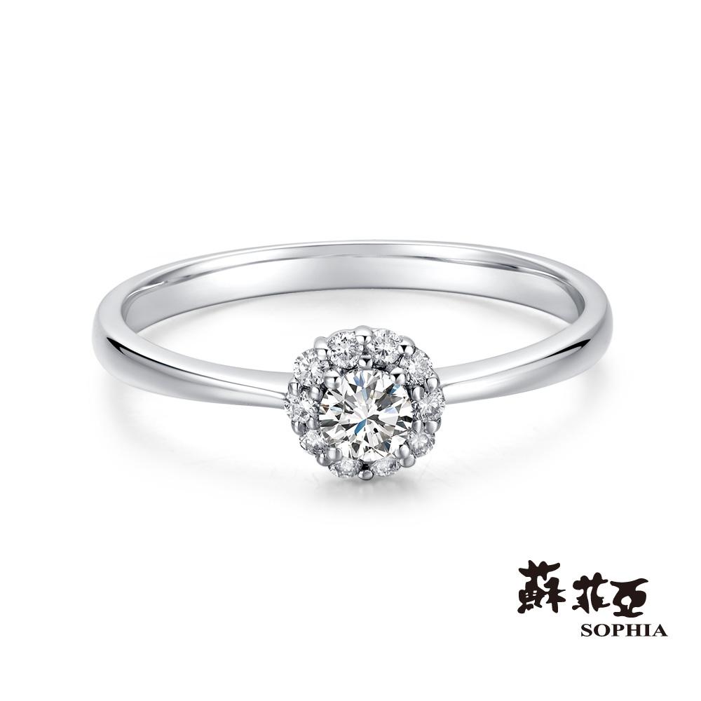 蘇菲亞SOPHIA - 永恆戀曲0.15克拉鑽石戒指