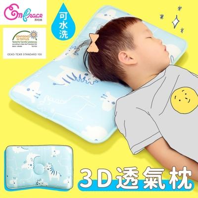 Embrace英柏絲 可水洗 兒童 3D透氣長型枕 防蹣抗菌 透氣 MIT台灣製(小鱷魚之歌-藍)