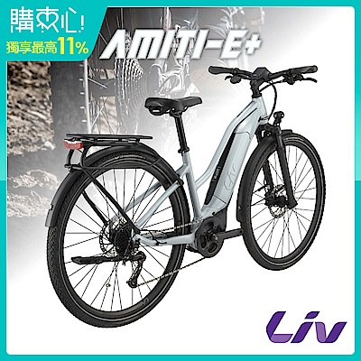GIANT AMITI E+ 全地型運動電動輔助自行車 電動腳踏車