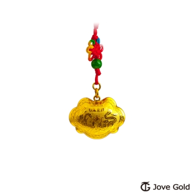 Jove Gold 漾金飾 長命富貴立體黃金胖鎖-0.8錢