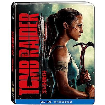 古墓奇兵  單碟鐵盒版 Tomb Raider (2018)   藍光  BD