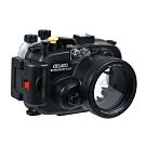 Kamera 40米防水殼for Sony A6400 (16-50mm)