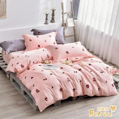 Betrise 雙人 豹紋系列 300織紗100%純天絲防螨抗菌四件式兩用被床包組