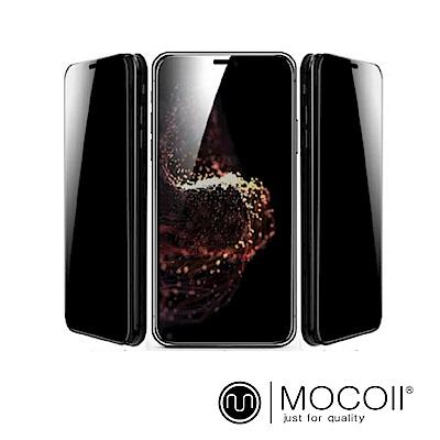 Mocoll - 3D,9H 鋼化防窺膜 - iPhone Xs Max