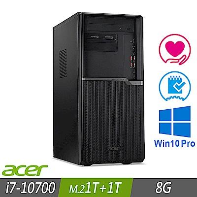 Acer VM6670G 商用電腦 i7-10700/8G/M.2-1TB+1TB/W10P