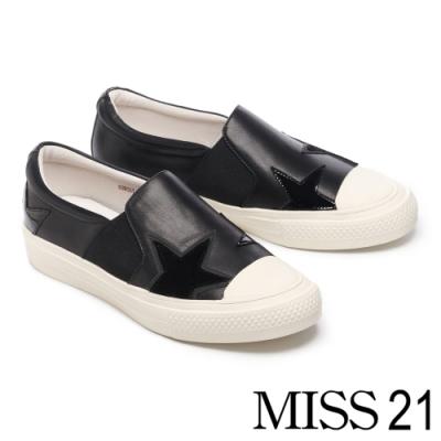 休閒鞋 MISS 21 簡約率性星星拼接牛皮厚底休閒鞋-黑