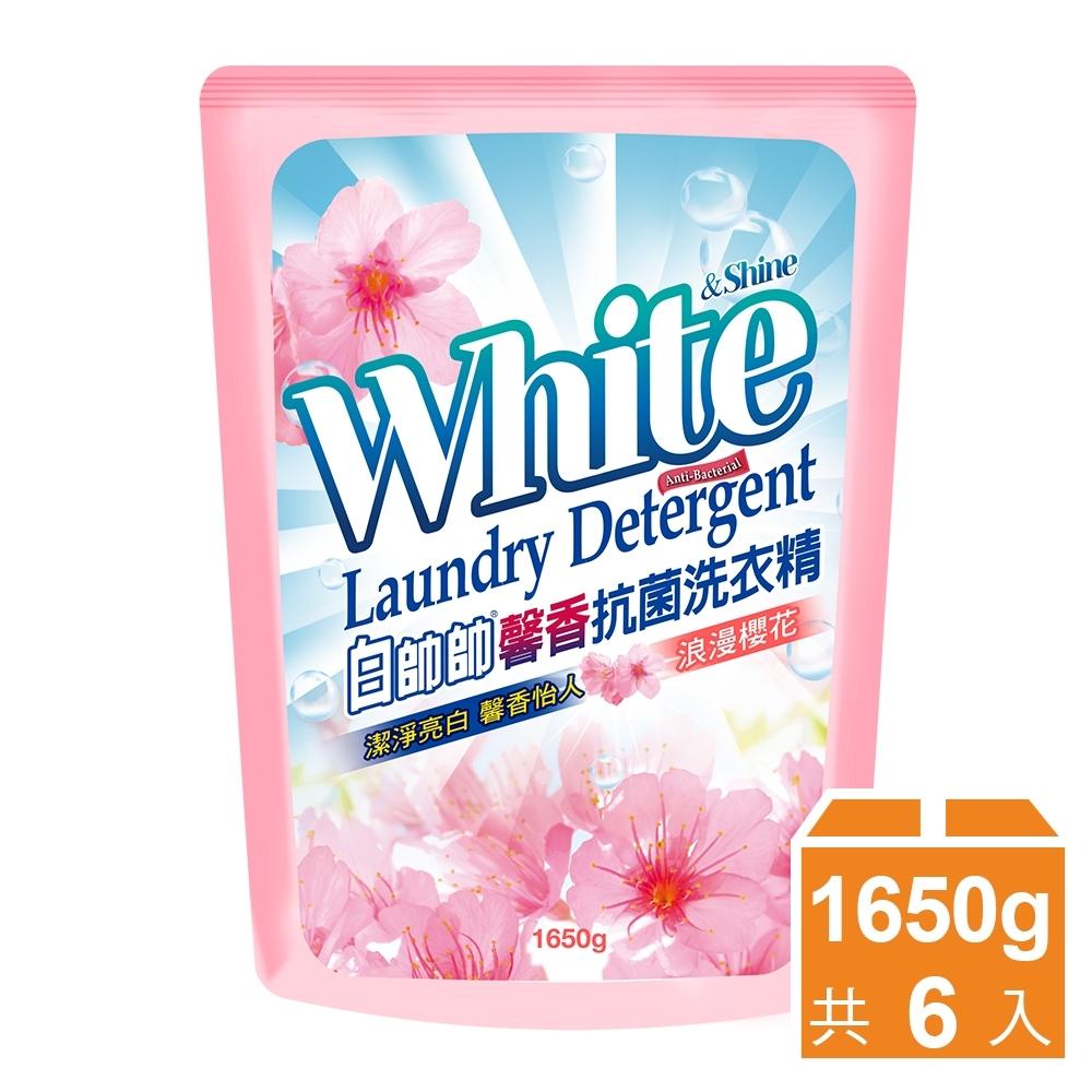 白帥帥 馨香抗菌洗衣精 浪漫櫻花-補充包1650gx6包