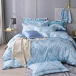 OLIVIA Miranda 標準雙人床包冬夏兩用被套四件組 天絲™萊賽爾