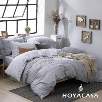 HOYACASA低調程式 雙人四件式純棉兩用被床包組(天絲入棉30%)