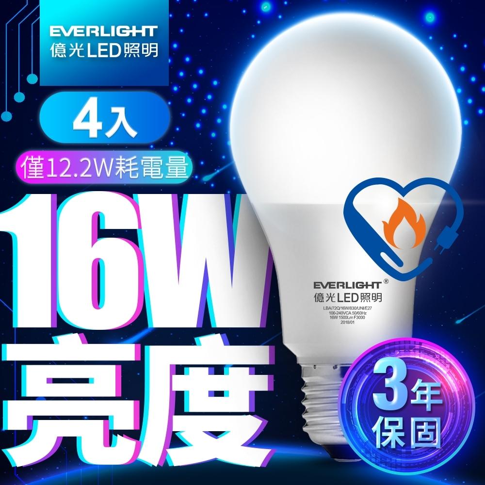 億光EVERLIGHT LED燈泡 16W亮度 超節能plus 僅12.2W用電量 白光/黃光 4入
