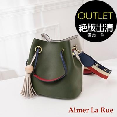 Aimer La Rue 撞色流蘇子母手提側背水桶包(綠色)(絕版出清)