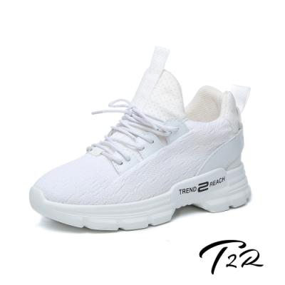 T2R 正韓空運心機必備休閒老爹鞋-透氣網布-增高7公分-白
