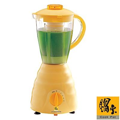 (福利品)鍋寶 生機/豆漿調理機 JVE-1500-5