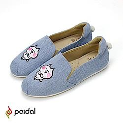Paidal x 卡娜赫拉的小動物 貓咪懶人鞋