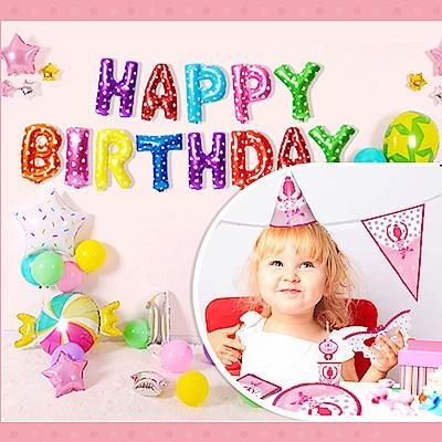 DIDA 派對佈置生日字母氣球