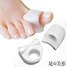 足的美形  頂級矽膠大拇指間隔趾環套(2雙)