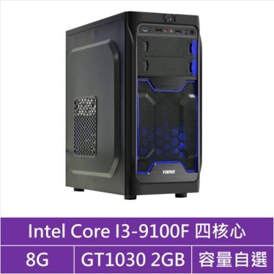 華碩B365平台[曜日步兵]i3四核GT1030獨顯電腦