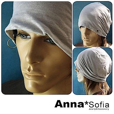 【滿額75折】AnnaSofia 垂墬空環款 棉質薄款毛帽(冷調灰)