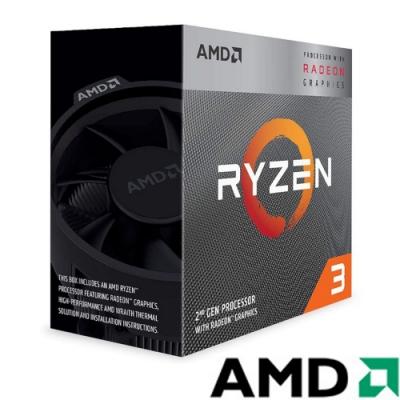 (限時)AMD R3-3200G 四核心處理器