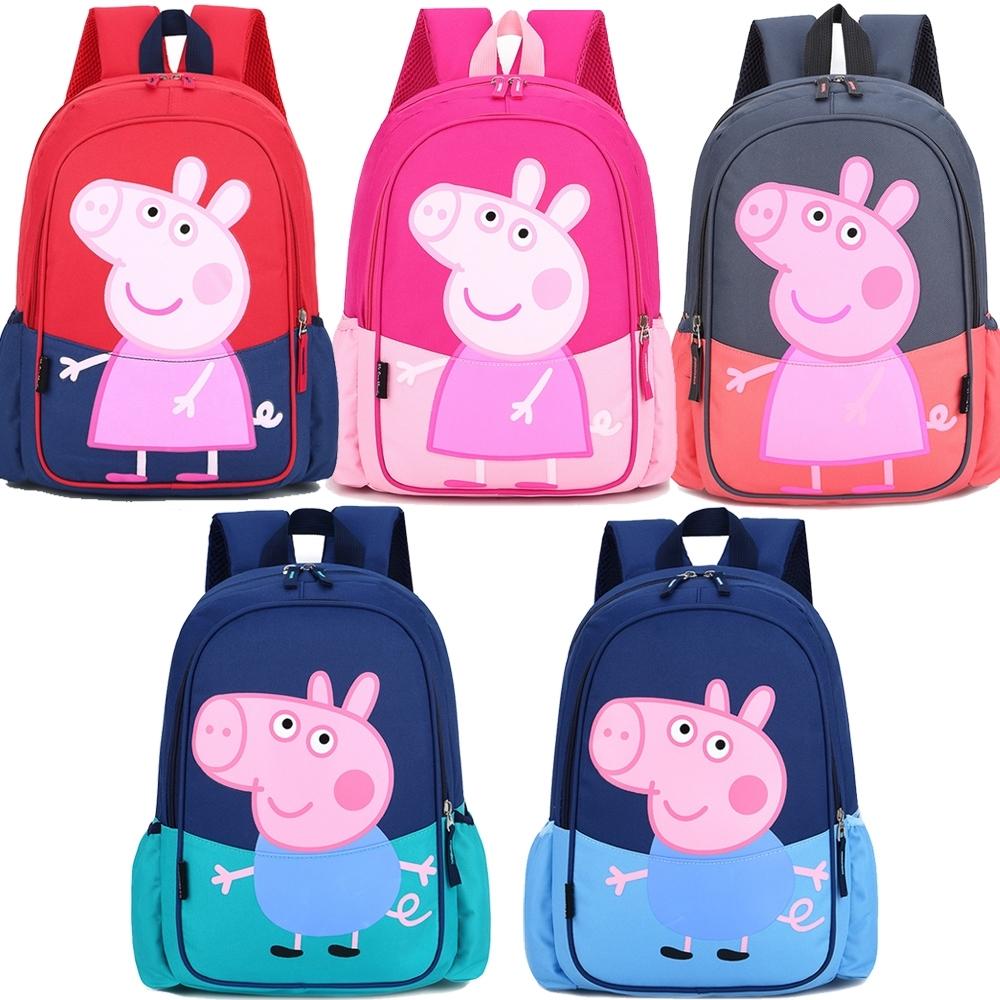 【優貝選】可愛撞色佩佩豬/喬治輕量兒童後背書包