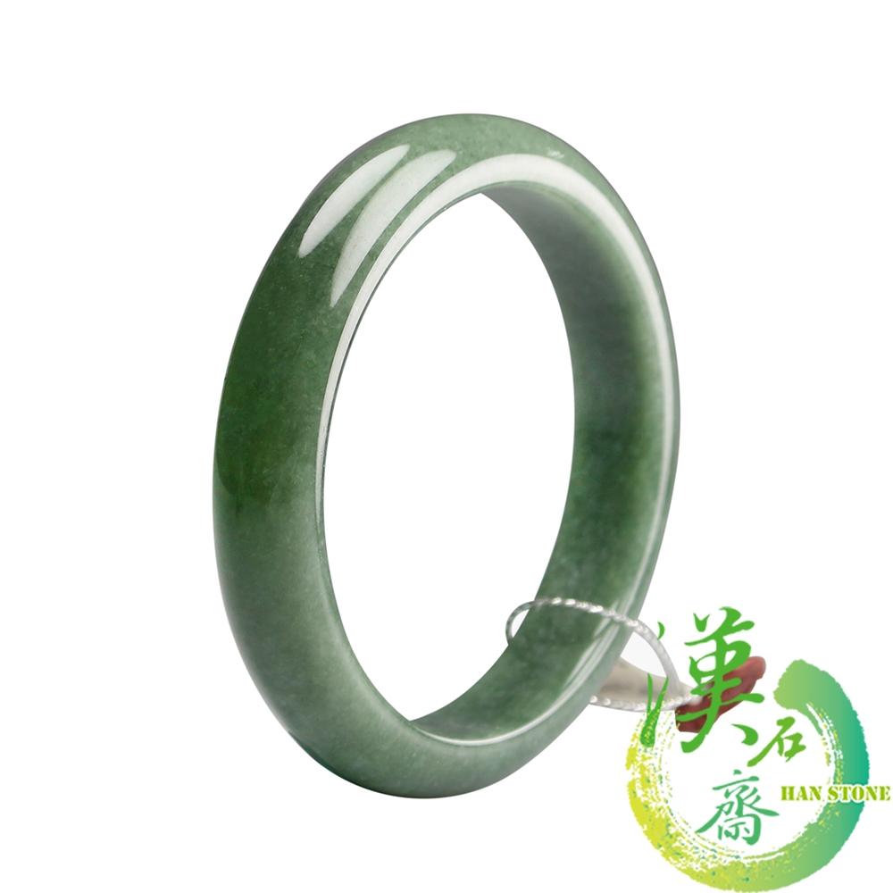 【漢石齋】天然A貨 滿綠翡翠手鐲(手圍18.3/版寬12.5mm)