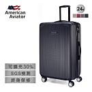 【American Aviator】24吋-NY紐約系列鑽紋抗刮超輕量行李箱(尊爵黑)