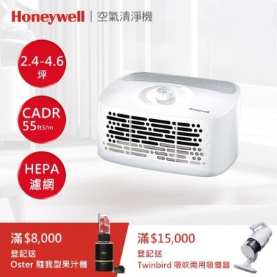 美國Honeywell 5坪 個人用空氣清淨機 HHT270WTWD1