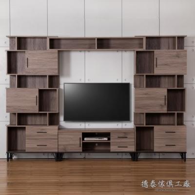 D&T 德泰傢俱 BROOK淺胡桃木10.2尺電視收納櫃組310*41.5*195.5cm