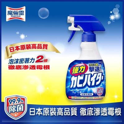浴室魔術靈 日本原裝去霉劑 噴槍瓶 (400ml)