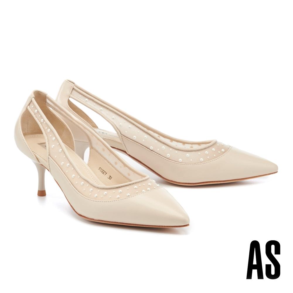 高跟鞋 AS 浪漫唯美珍珠網紗鏤空造型羊皮尖頭高跟鞋-米