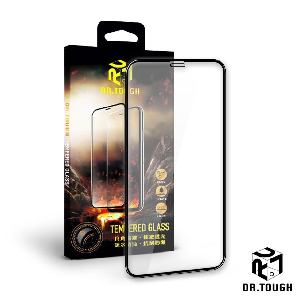 Dr.TOUGH 硬博士 iPhone 12 / 12 Pro 3D滿版強化版玻璃保護貼(霧面)