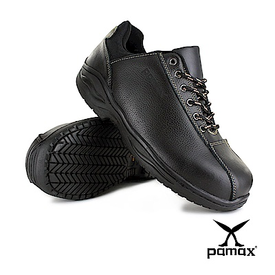 PAMAX 帕瑪斯-皮革製高抓地力安全鞋-PA03301FEH