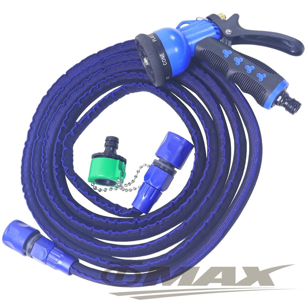 OMAX台製多用途雙層加壓伸縮水管組(顏色隨機)-快