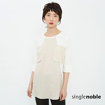 獨身貴族 時尚方程式色塊拼接設計上衣(2色)