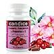 【Candice】康迪斯天然蔓越莓+益生菌膠囊 (60顆/瓶) product thumbnail 1