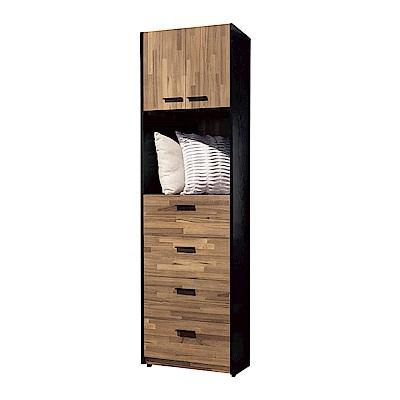 AS-依娜2尺四抽衣櫥-60x60x197cm