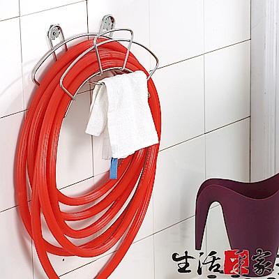 生活采家台灣製304不鏽鋼水管抹布收納架