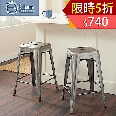 5折↘原價2480元E-home Vali瓦力工業風可堆疊金屬吧檯椅-高61cm 槍色