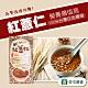 草屯農會 紅薏仁 (480g/包) product thumbnail 1