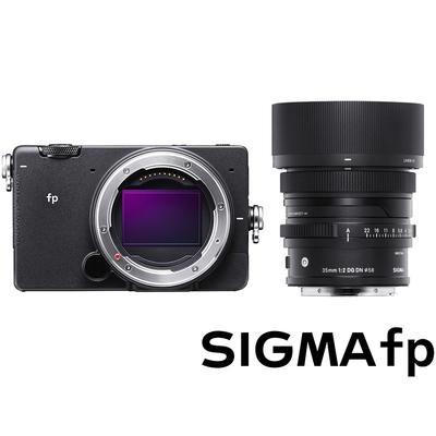 SIGMA fp 附 35mm F2 廣角大光圈人像鏡頭 (公司貨) 全片幅微單眼相機