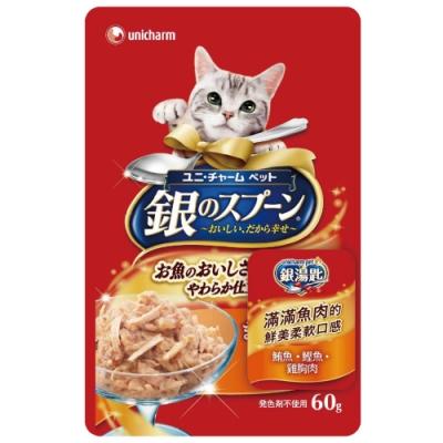 unicharm  pet 銀湯匙餐包-鮪魚+鰹魚+雞胸肉(60g/包x12包)
