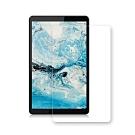 聯想 Lenovo Tab M8 8吋 TB-8505F 專業版疏水疏油9H鋼化玻璃膜 平板玻璃貼